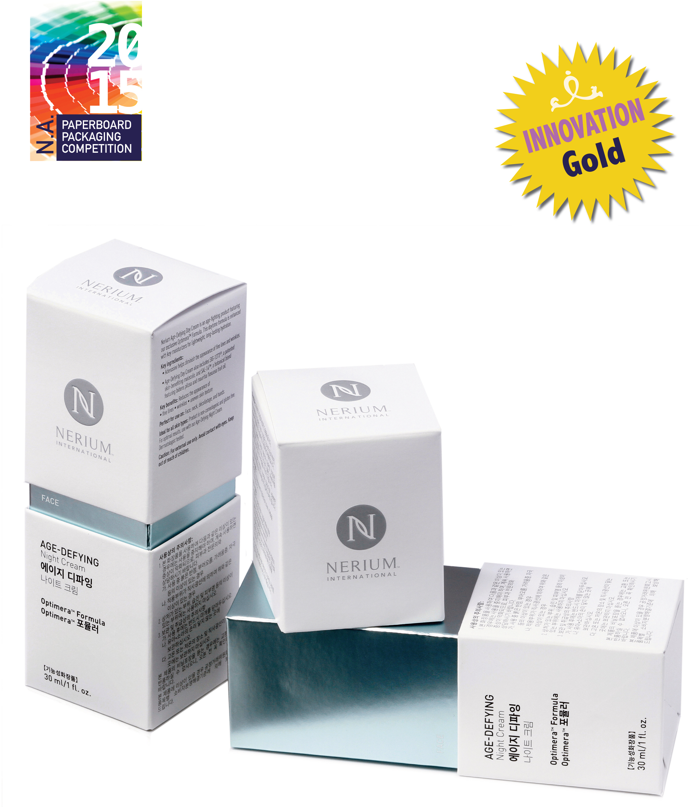 nerium 3-piece folding carton packaging